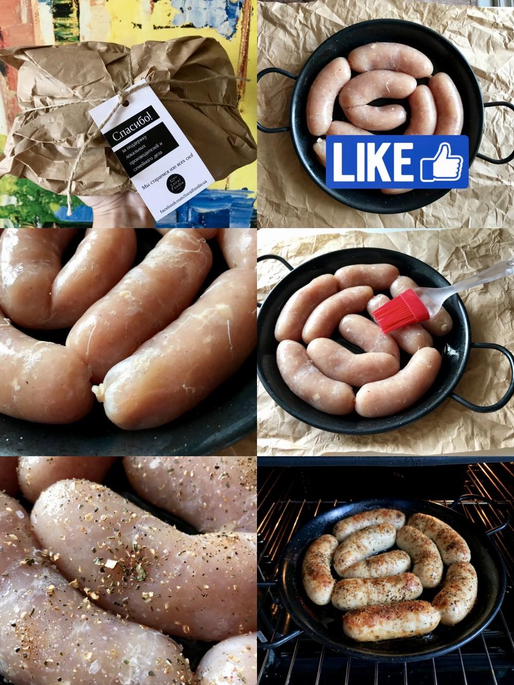 Local Foodie локальные продукты высокого качества